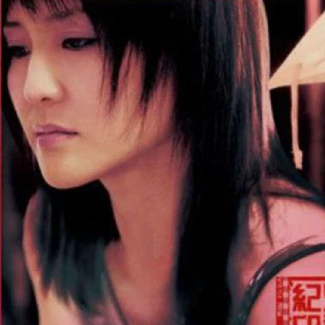 Chân dung 22 ảnh hậu Kim Mã đình đám thế kỷ 21 9