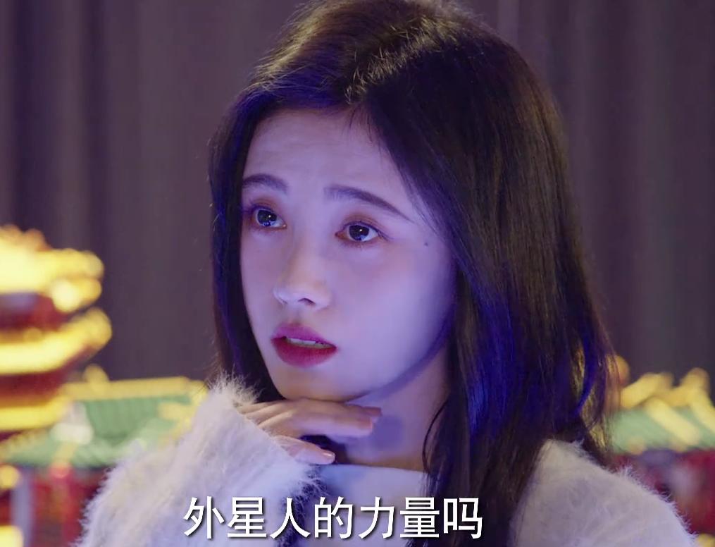 Cúc Tịnh Y đắp tấn phấn, cà mờ cả mặt trong phim mới gây thất vọng 2