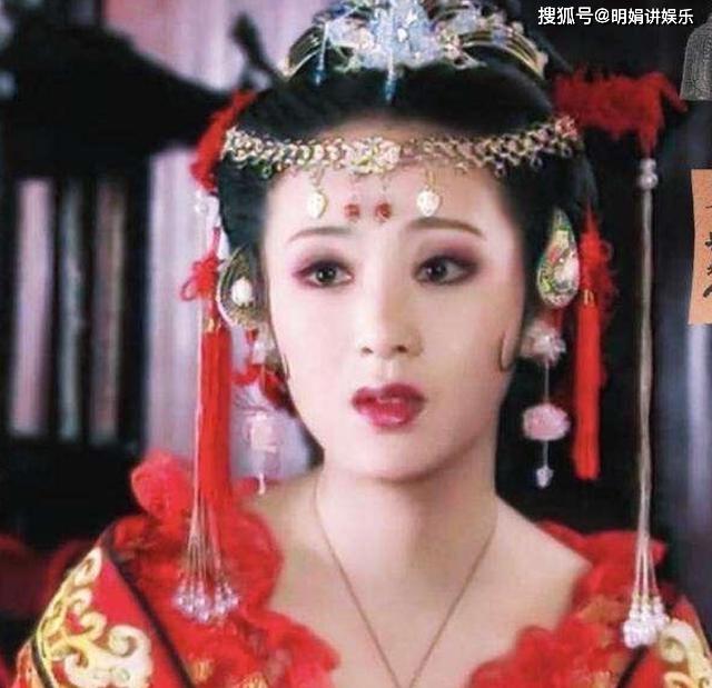 10 đệ nhất mỹ nhân trên màn ảnh Hoa ngữ: Dương Mịch, Angela Baby, Đồng Lệ Á dù kinh diễm vẫn thua xa các bậc tiền bối 6