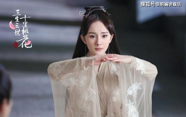 10 đệ nhất mỹ nhân trên màn ảnh Hoa ngữ: Dương Mịch, Angela Baby, Đồng Lệ Á dù kinh diễm vẫn thua xa các bậc tiền bối 7