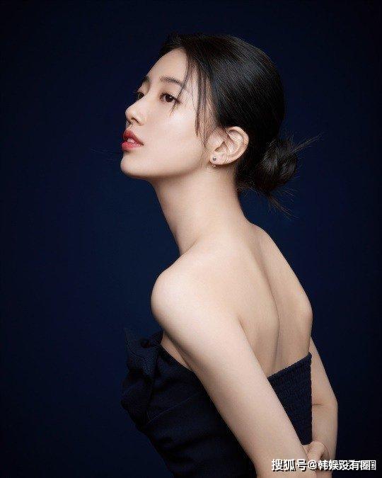 'Tình đầu quốc dân' Suzy khoe cần cổ thiên nga trắng ngần khiến fan ngẩn ngơ 1
