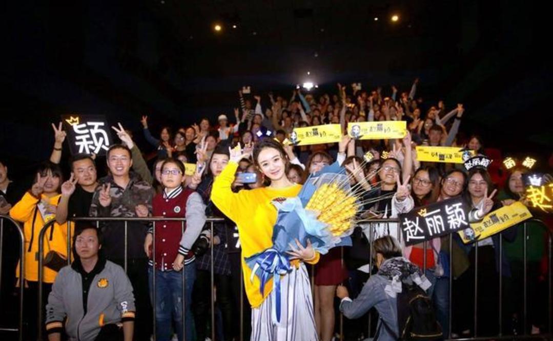 Hóa ra fan Triệu Lệ Dĩnh đình công vì lý do tế nhị, không phải do Vương Nhất Bác diễn non tay 4