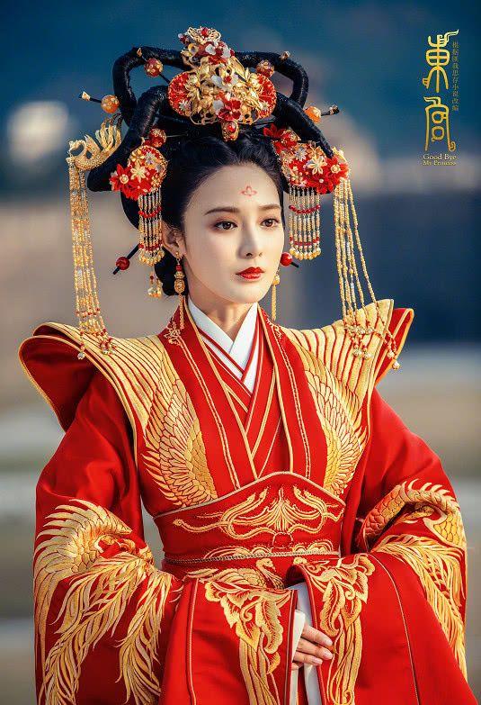 Dương Mịch, Nhiệt Ba, Đàm Tùng Vận... đọ sắc trong trang phục tân nương cổ trang 6