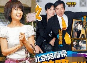 9 'Tiểu Long Nữ' ngày ấy - bây giờ: 4 người chọn độc thân, 2 người kết hôn với 'Dương Quá', viên mãn nhất là 'Cô Cô đùi gà' 11