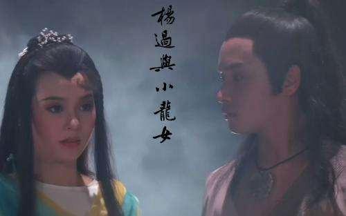 9 'Tiểu Long Nữ' ngày ấy - bây giờ: 4 người chọn độc thân, 2 người kết hôn với 'Dương Quá', viên mãn nhất là 'Cô Cô đùi gà' 13