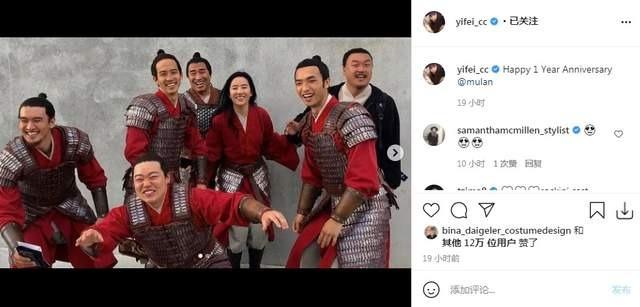 Lưu Diệc Phi đăng ảnh mộc khiến netizen nhớ về thất bại thảm hại của Mulan 1