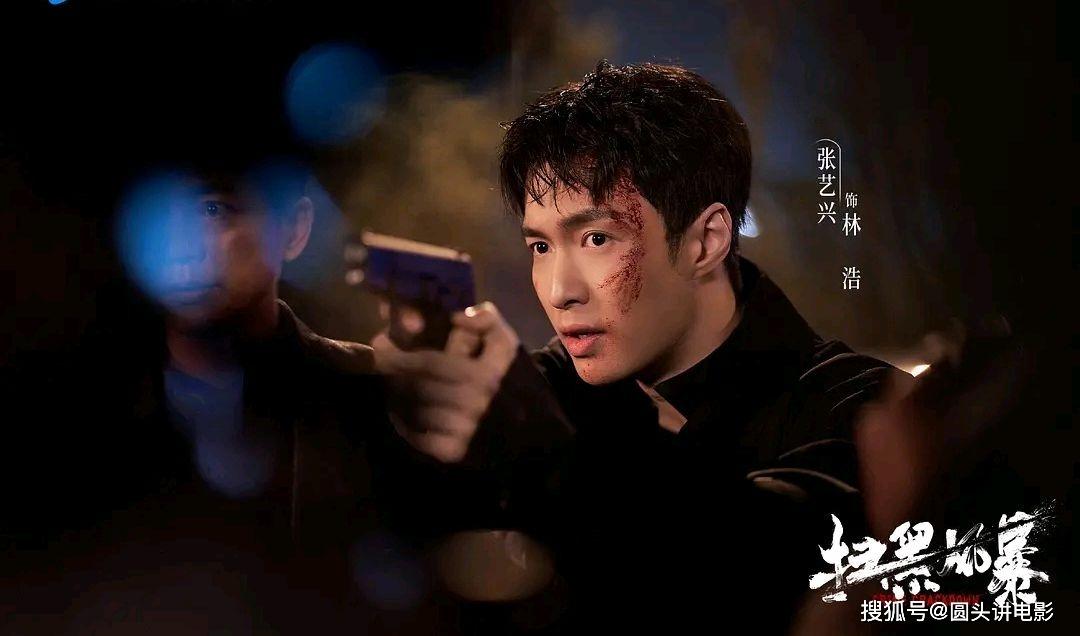 5 phim Hoa ngữ hot nhất hiện tại: Châu Sinh Như Cố không phí tiền đầu tư 4