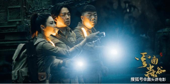 5 phim Hoa ngữ hot nhất hiện tại: Châu Sinh Như Cố không phí tiền đầu tư 5