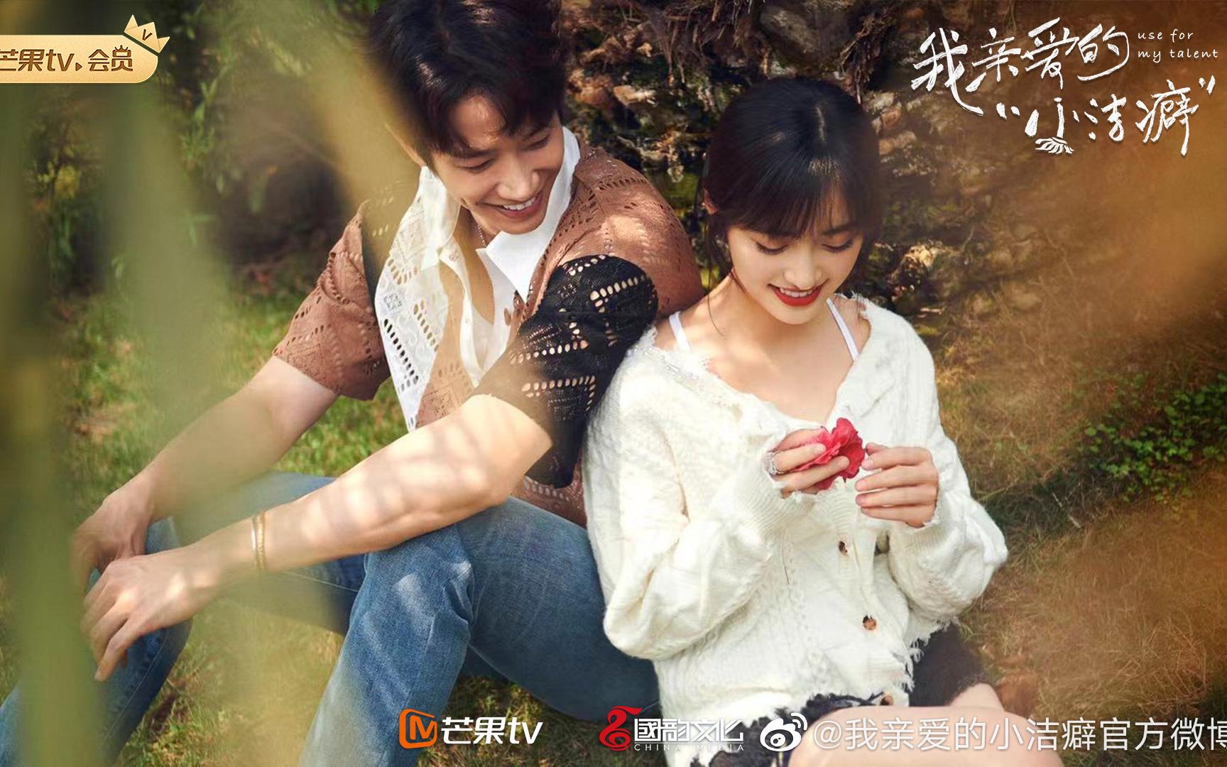20 phim truyền hình Trung Quốc đang hot nhất Netflix 1