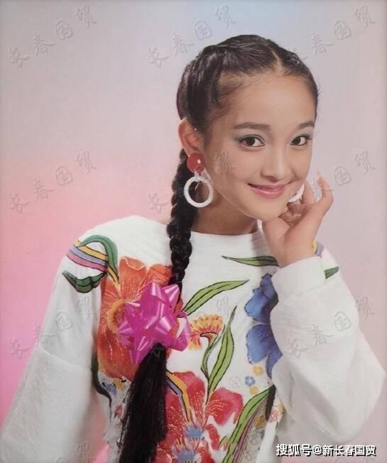Lộ ảnh Châu Tấn thời là 'nữ hoàng ảnh lịch' 30 năm trước 8