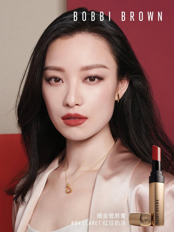 6 mỹ nhân Cbiz quảng cáo son: Ai đẹp kinh diễm khiến bạn muốn chốt đơn? 5