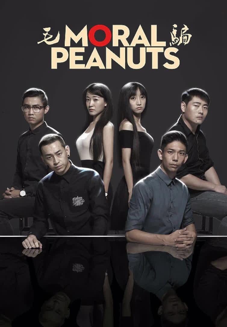 Những kiệt tác của 8 dòng phim truyền hình Hoa ngữ chưa tìm thấy đối thủ 8
