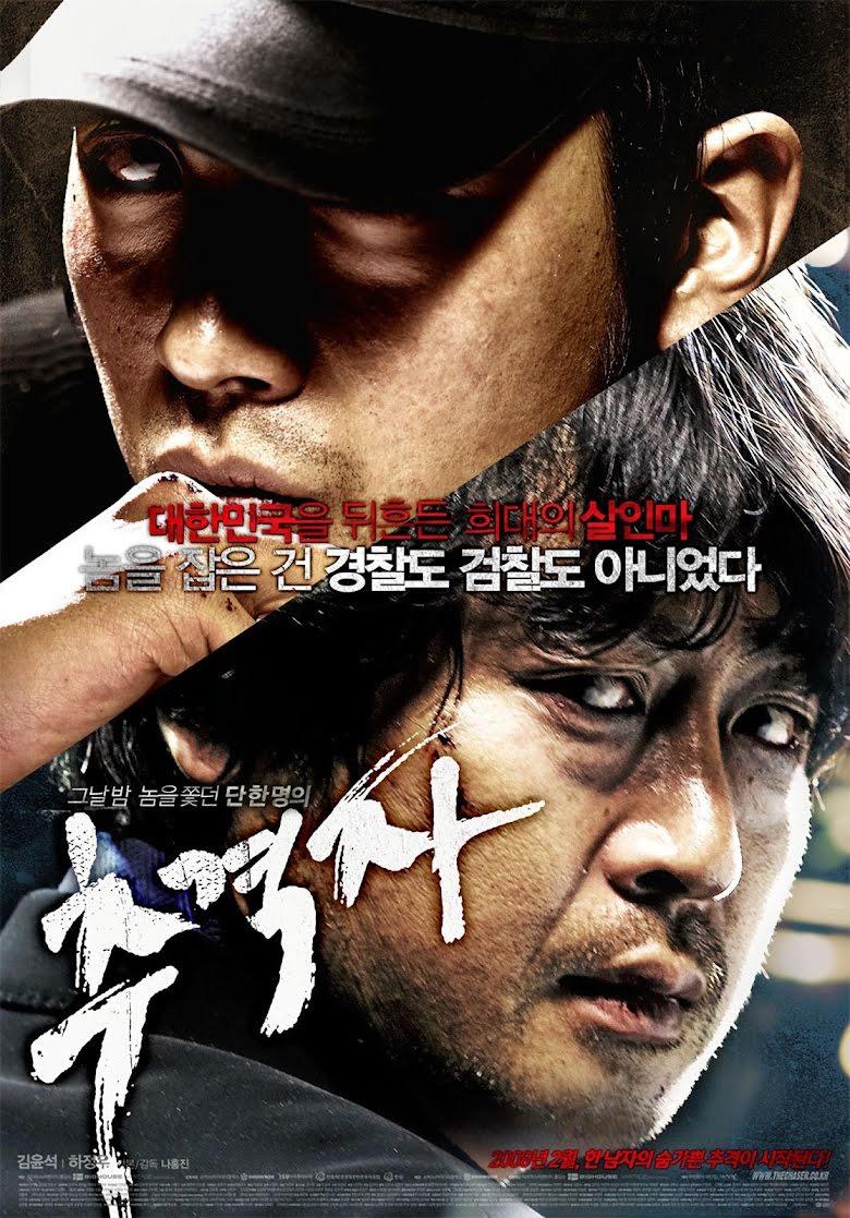 14 phim Hàn dựa trên chuyện có thật khiến người xem chấn động 1