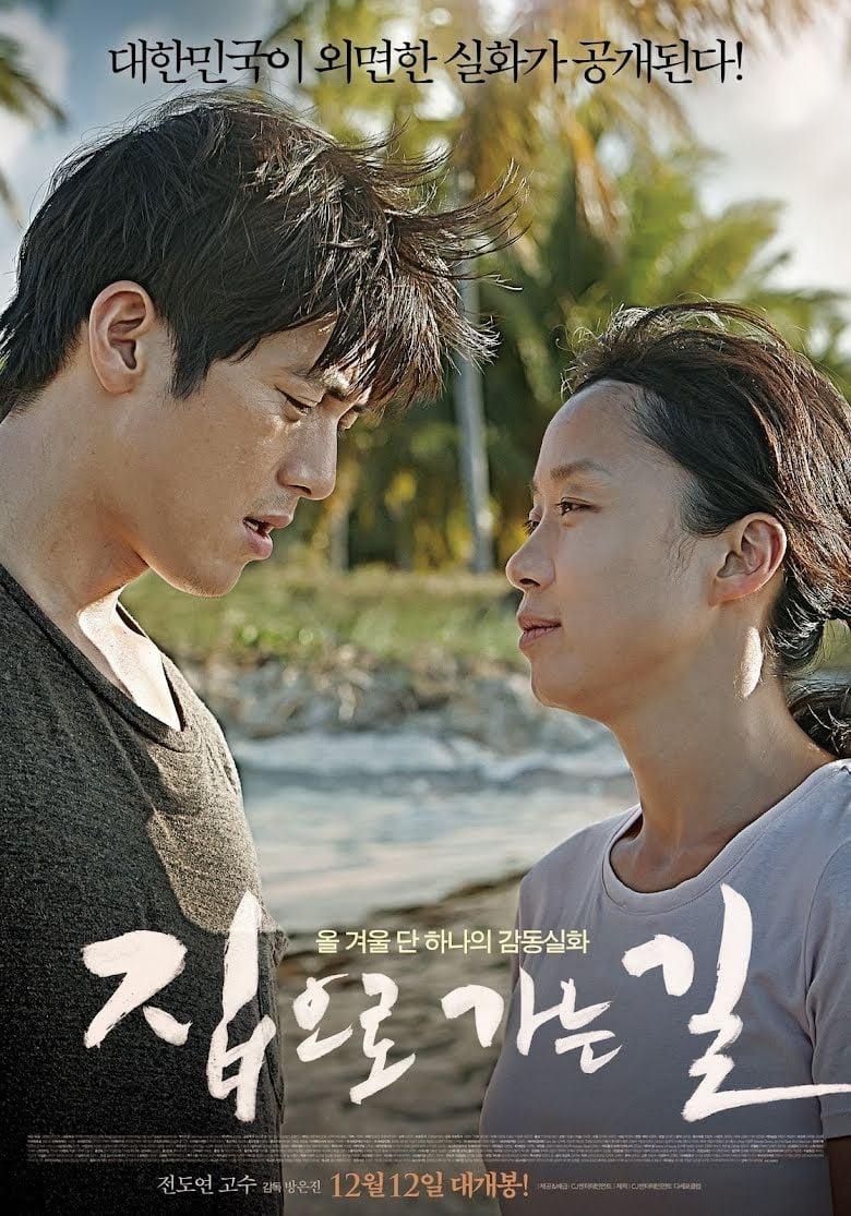 14 phim Hàn dựa trên chuyện có thật khiến người xem chấn động 10