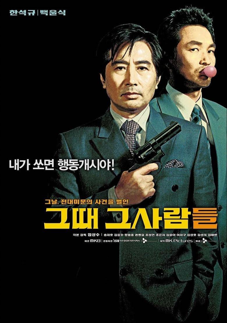 14 phim Hàn dựa trên chuyện có thật khiến người xem chấn động 11