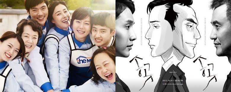 14 phim Hàn dựa trên chuyện có thật khiến người xem chấn động 14