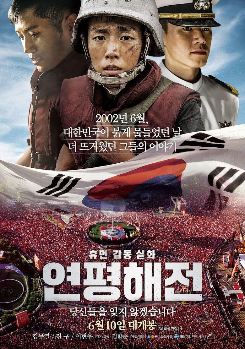 14 phim Hàn dựa trên chuyện có thật khiến người xem chấn động 2