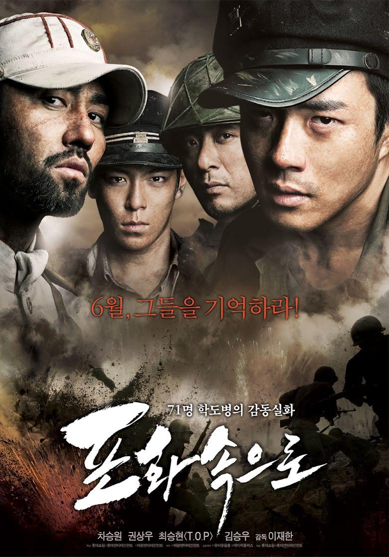 14 phim Hàn dựa trên chuyện có thật khiến người xem chấn động 8