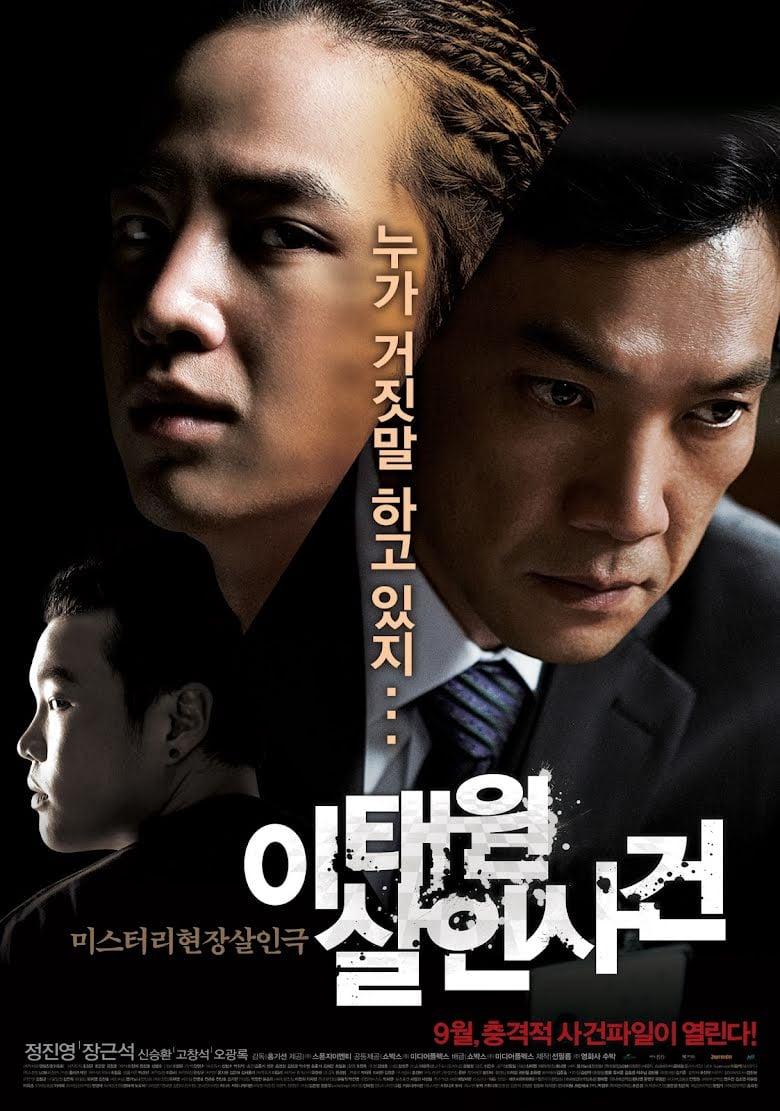 14 phim Hàn dựa trên chuyện có thật khiến người xem chấn động 9