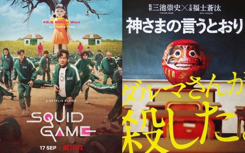 Squid Game phá kỷ lục phim Hàn trên Netflix, vượt mặt cả Sweet Home 3