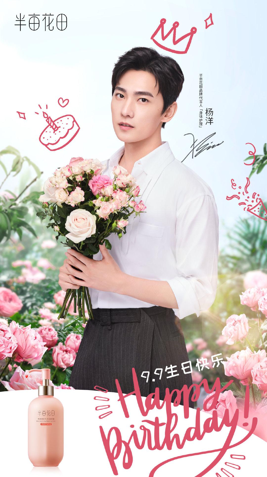12 trai đẹp Cbiz cầm hoa tỏ tình, chàng trai nào khiến bạn gật đầu nguyện ý? 4
