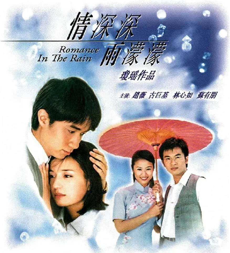 Triệu Vy 'bay màu', poster Tân Dòng Sông Ly Biệt gây lú 4