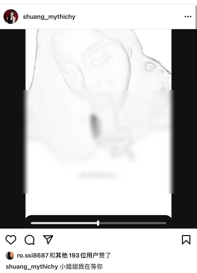 Trịnh Sảng lại làm loạn Instagram bằng 'hình ảnh chăn gối' của Trương Hằng 1