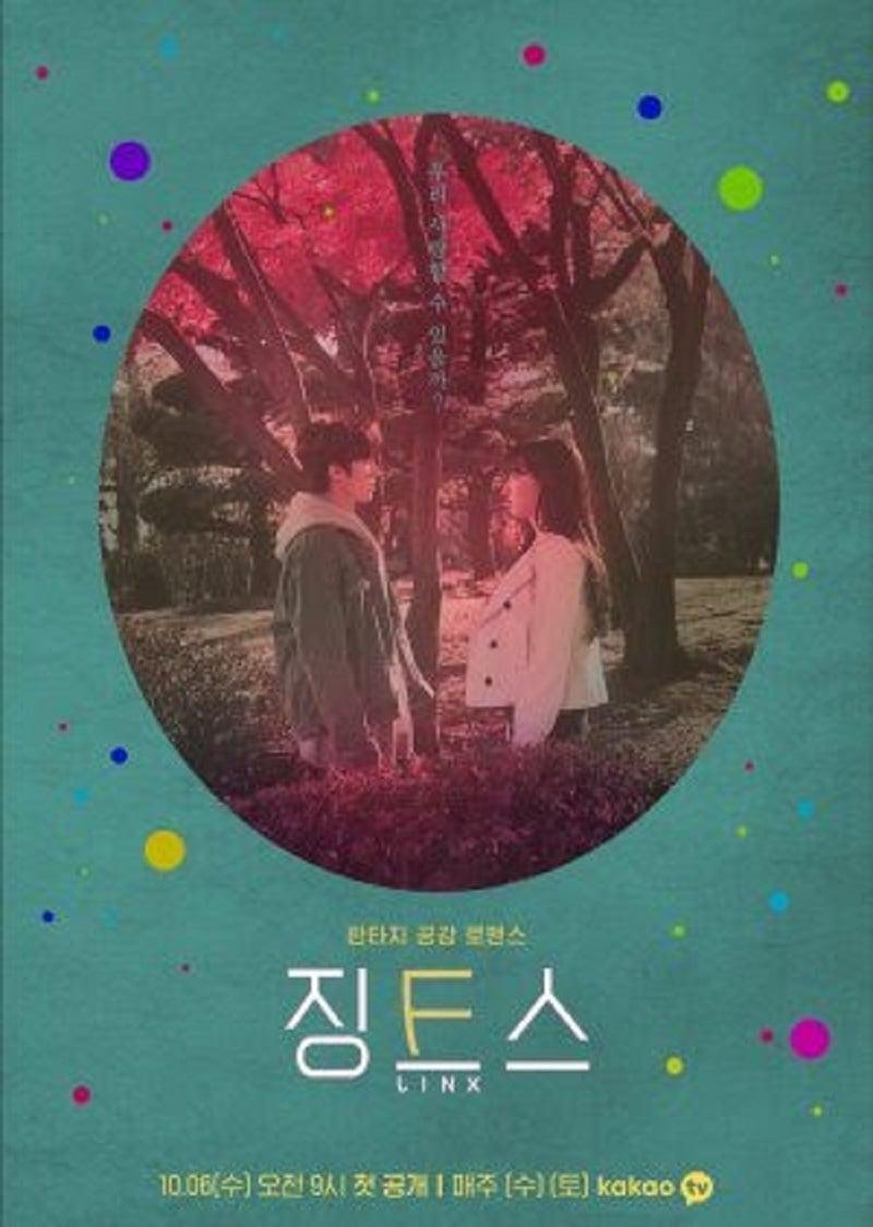 9 phim Hàn Quốc thay Squid Game và Hometown Cha-Cha-Cha phục vụ 'mọt phim' trong tháng 10 3