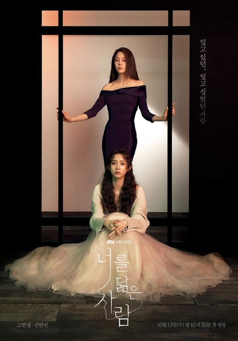 9 phim Hàn Quốc thay Squid Game và Hometown Cha-Cha-Cha phục vụ 'mọt phim' trong tháng 10 6