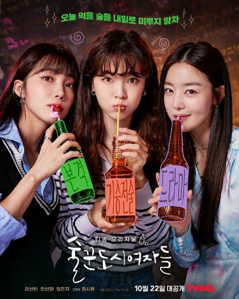 9 phim Hàn Quốc thay Squid Game và Hometown Cha-Cha-Cha phục vụ 'mọt phim' trong tháng 10 7