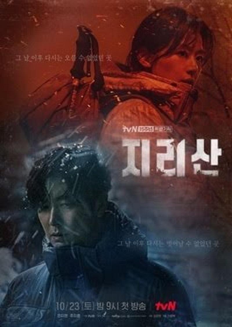 9 phim Hàn Quốc thay Squid Game và Hometown Cha-Cha-Cha phục vụ 'mọt phim' trong tháng 10 8