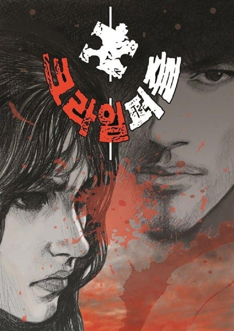 9 phim Hàn Quốc thay Squid Game và Hometown Cha-Cha-Cha phục vụ 'mọt phim' trong tháng 10 9