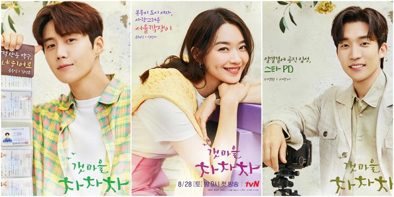 Fan cuồng Hometown Cha-Cha-Cha đang khiến đoàn phim 'nhức đầu' vì cố mò vào nhà Hye Jin và Doo Sik 1