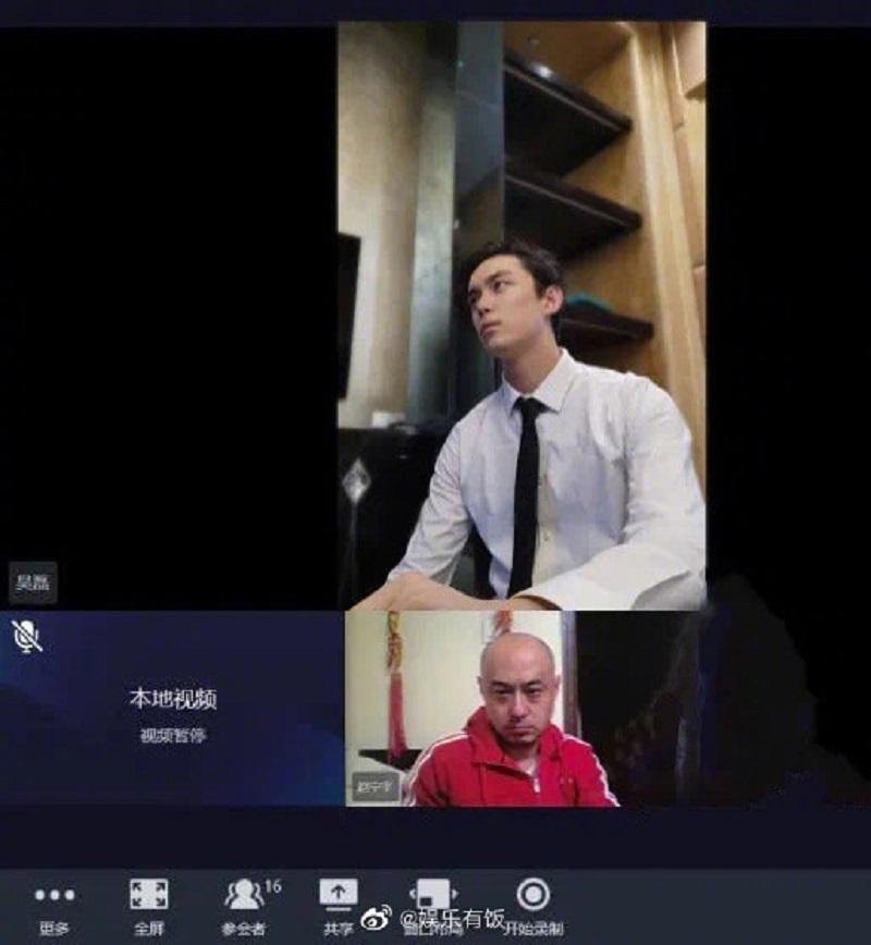 Ai như Ngô Lỗi, ngồi học online như tổng tài họp Hội đồng Quản trị 1