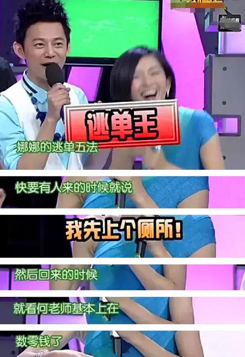 Những ngôi sao keo kiệt nhất làng giải trí Hoa ngữ: Top 1 mang tất rách đi show là đủ hiểu 4