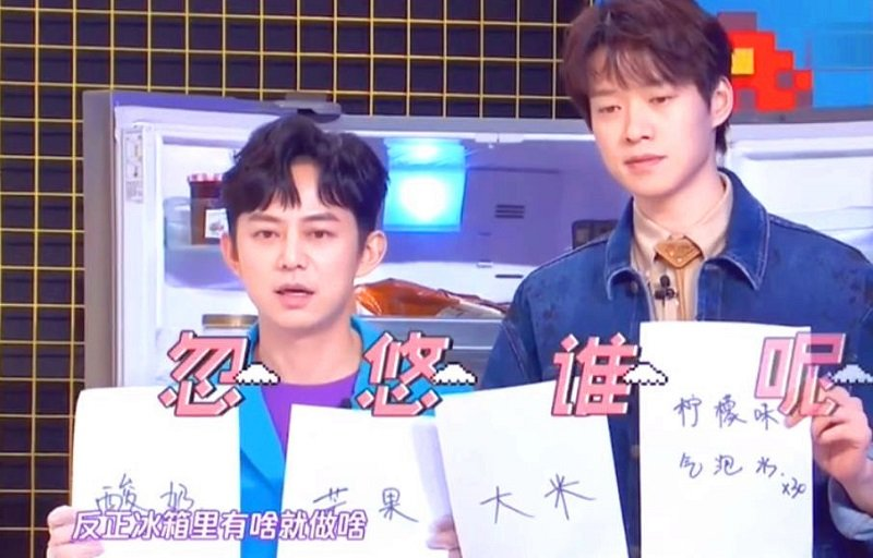 Những ngôi sao keo kiệt nhất làng giải trí Hoa ngữ: Top 1 mang tất rách đi show là đủ hiểu 2