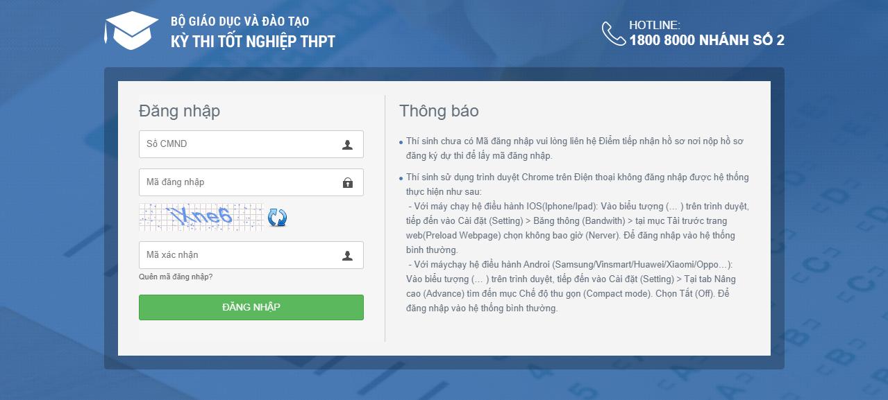 Tra cứu điểm thi THPT quốc gia 2021 tỉnh Nghệ An theo SBD, nhanh chính xác 2