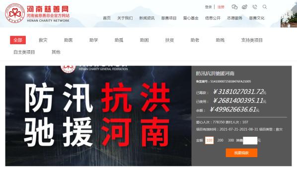 CCTV và hàng loạt báo lớn xứ Trung lên tiếng bảo vệ Vương Nhất Bác trước chê bai 'làm màu' khi từ thiện 5
