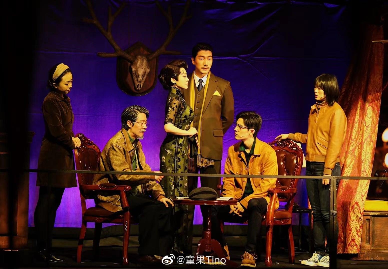 Đỉnh như fan Tiêu Chiến: Buổi diễn Như Mộng Chi Mộng bị huỷ, fan quyết không hoàn vé để san sẻ với ekip 5