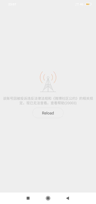 Khó thế cũng làm được: Weibo bị khóa, fan Ngô Diệc Phàm lại tràn sang Instagram để hỏi thăm: 'Chúng em tin tưởng sự trong sạch của anh' 3