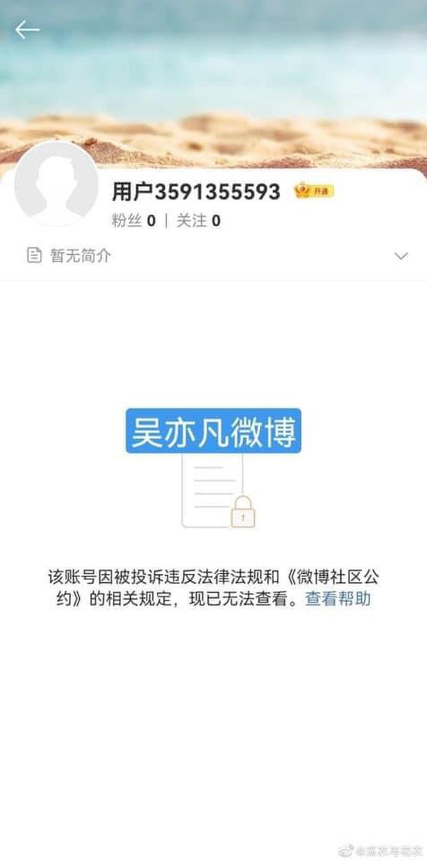 Khó thế cũng làm được: Weibo bị khóa, fan Ngô Diệc Phàm lại tràn sang Instagram để hỏi thăm: 'Chúng em tin tưởng sự trong sạch của anh' 4