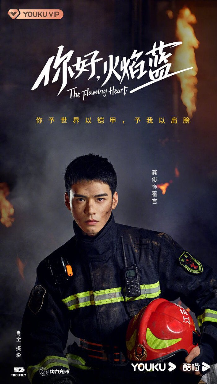BXH chỉ số truyền thông của sao Hoa ngữ tháng 7: Tiêu Chiến Nhất Bác 'tụt dốc', bị đàn em cho 'hít khói' 2