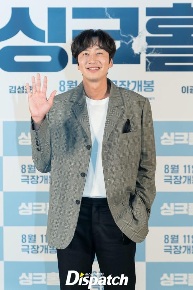 Sự kiện hot nhất Kbiz: Sao nhí Vườn Sao Băng đẹp lấn át Lee Kwang Soo, qua Kim Hye Joon 'hú hồn' liền 2