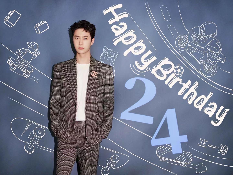 Sinh nhật 'chấn động địa cầu' chào đón tuổi 24 của Vương Nhất Bác 13