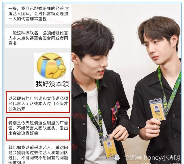 Tiêu Chiến lần đầu nên duyên cùng Lưu Thi Thi trong dự án mới, netizen vẫn quyết réo tên Vương Nhất Bác 6