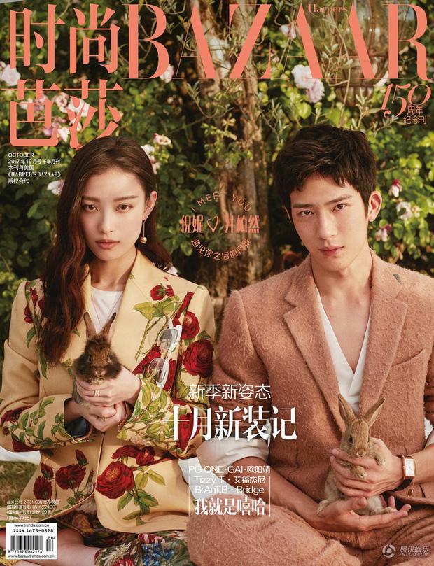 10 bìa tạp chí có cảm giác couple 'ngọt' nhất Cbiz: Nghê Ni - Bách Nhiên như 'chim sẻ' lấn át Thiên Tỷ - Koki 4