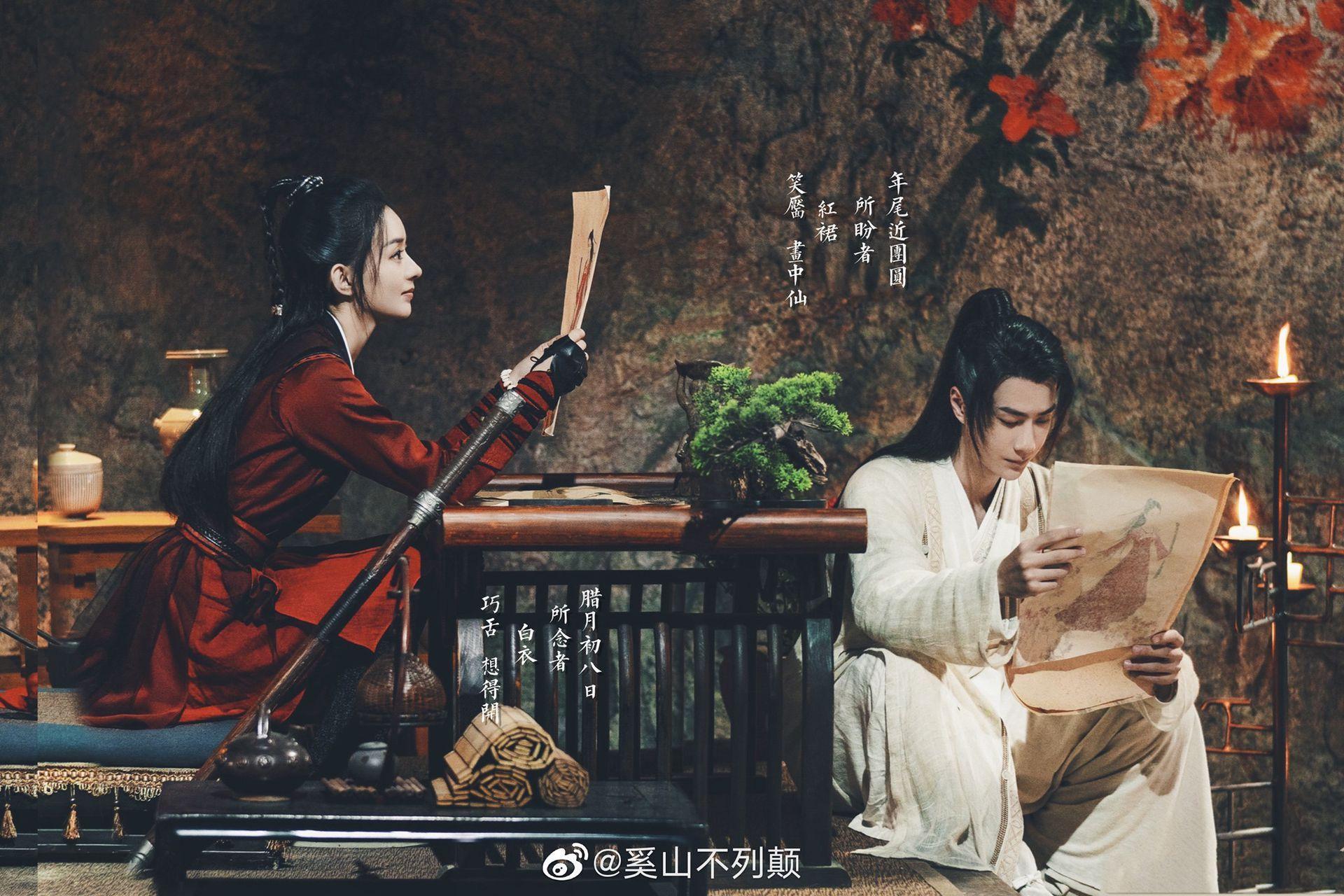 Top 5 phim Hoa ngữ có lượt xem khủng nhất toàn cầu nửa đầu 2021 trên Tencent 2