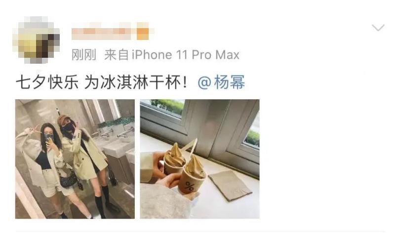 Đi ăn kem cũng chẳng yên, Dương Mịch bị team qua đường 'bóc trần' nhan sắc, liệu có còn vẻ mỹ miều? 4
