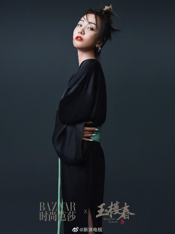 Dàn mỹ nhân Ngọc Lâu Xuân đại chiến tạp chí Bazaar 12