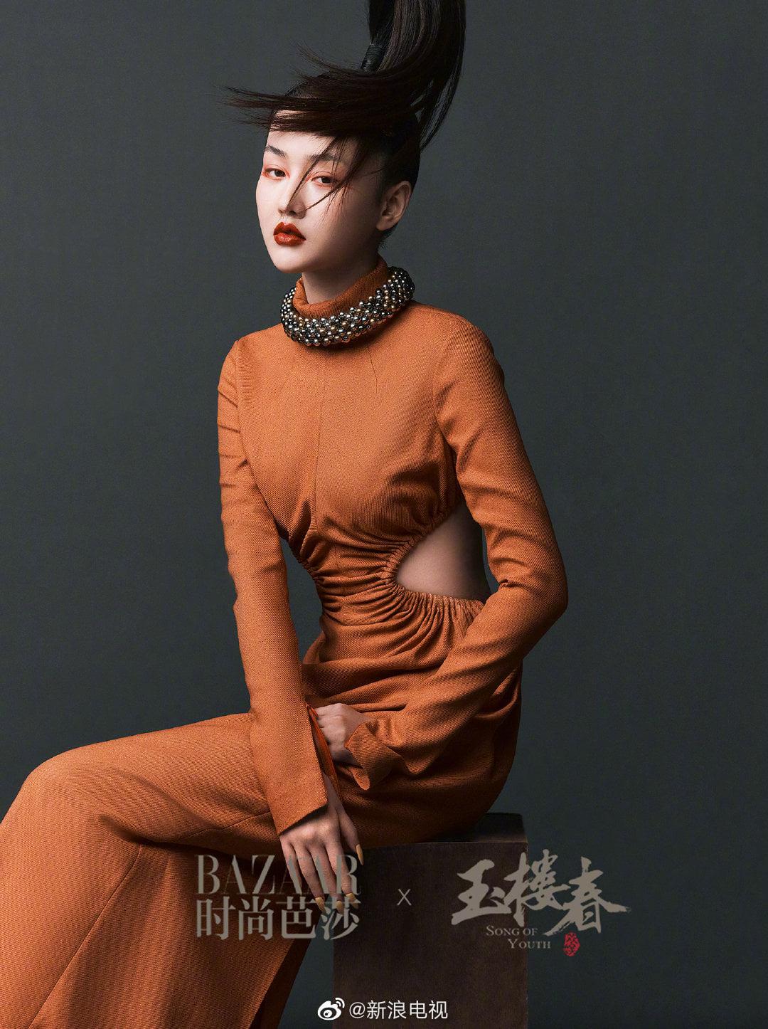 Dàn mỹ nhân Ngọc Lâu Xuân đại chiến tạp chí Bazaar 5